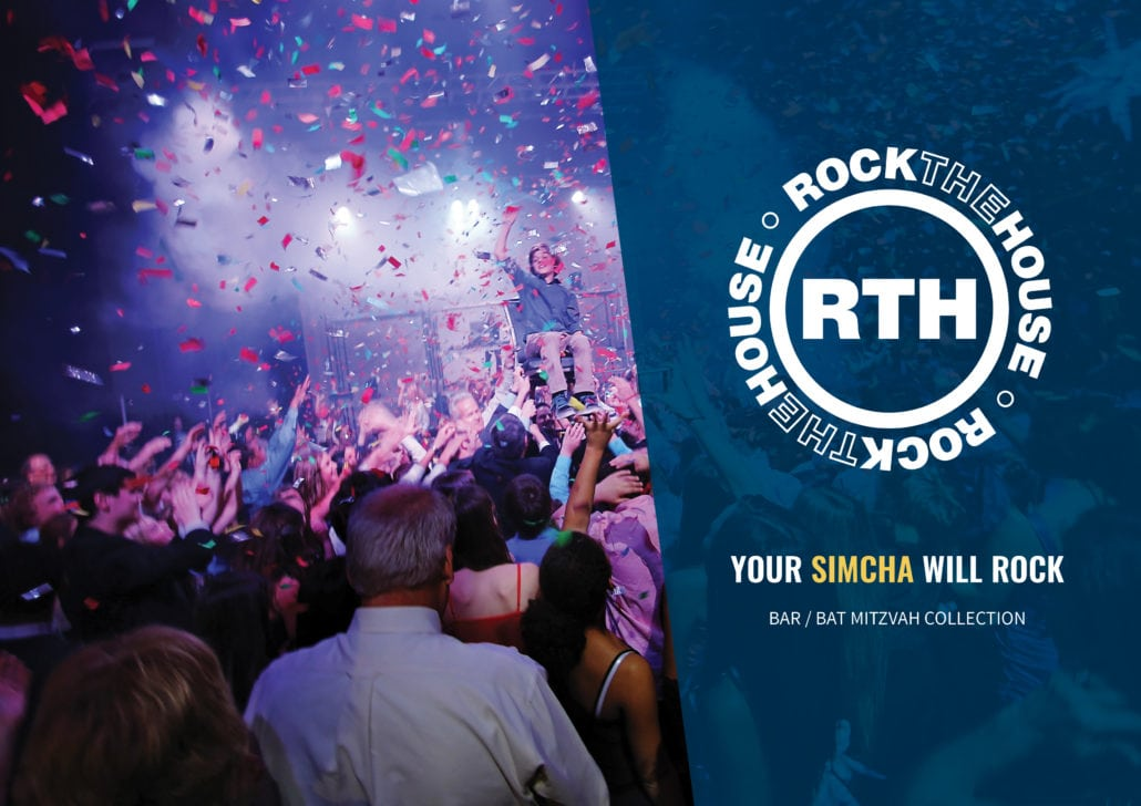 ROCK THE HOUSE MITZVAH BROCHURE